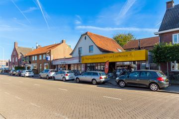 Oirschotseweg 7 c