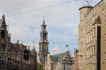 Herengracht 184 5