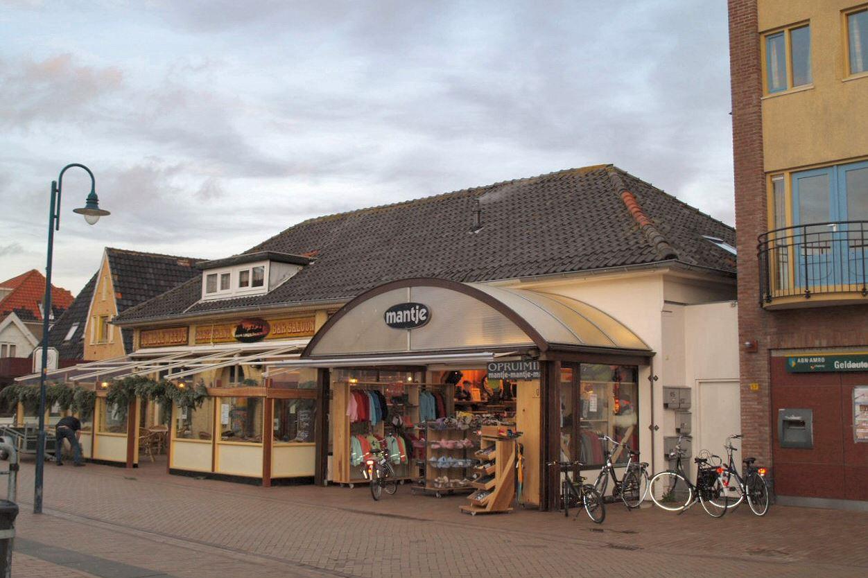 Bekijk foto 2 van Dorpsstraat 49-55