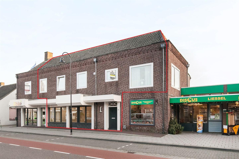 Bekijk foto 1 van Hoofdstraat 75 A