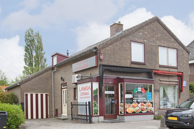 Bekijk foto 6 van Dorpsstraat 25