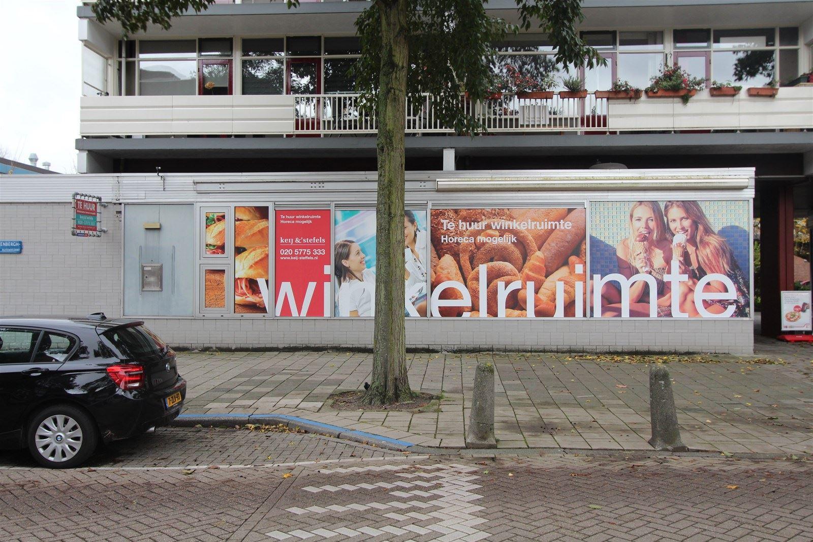Amsterdam   Zoek verhuurd  Kastelenstraat 105   1082 EB Amsterdam [funda in business]