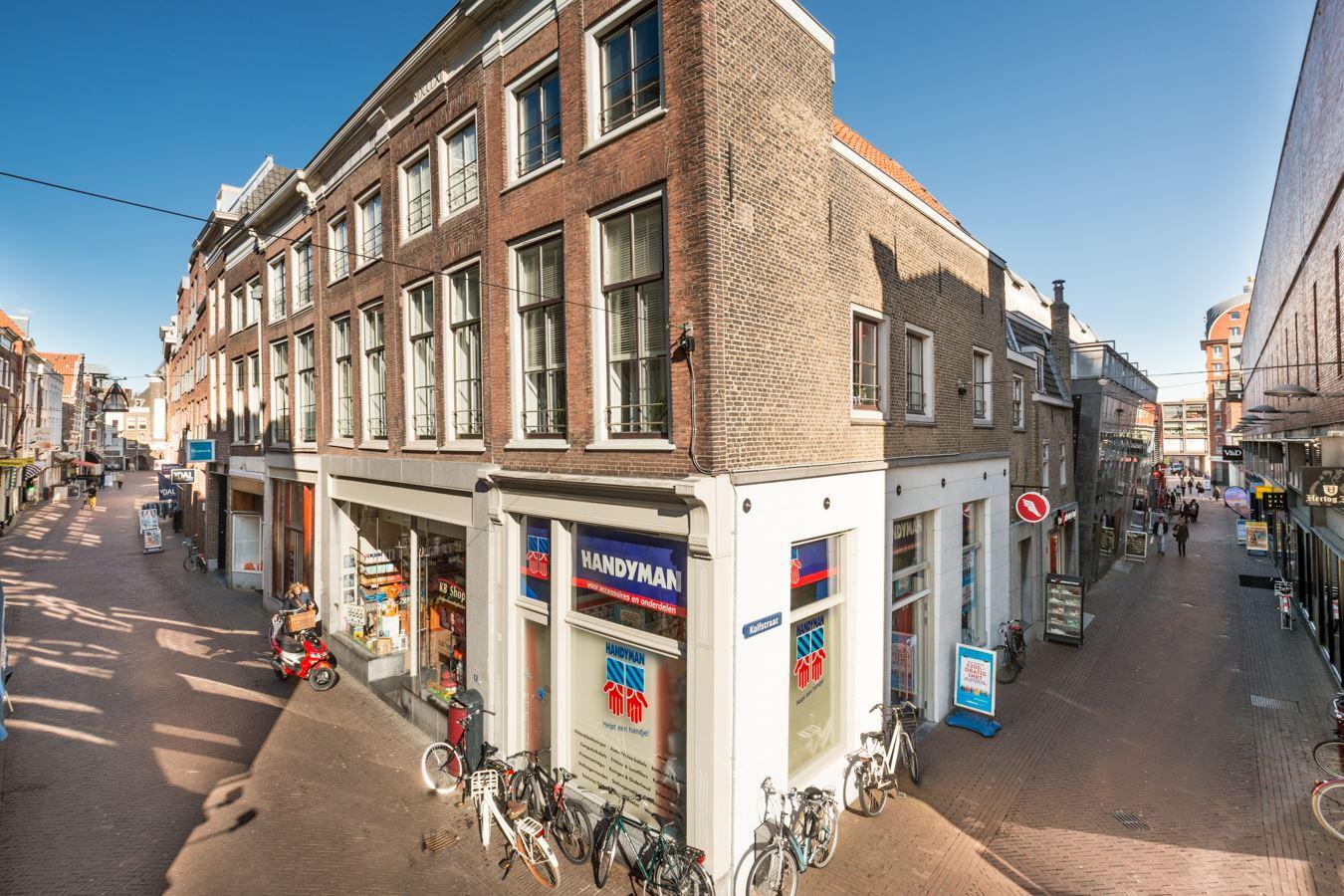 Winkel dordrecht zoek winkels te huur kolfstraat 2 a for Kruidvat dordrecht