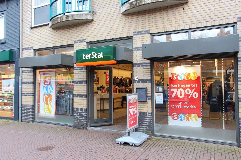 Bekijk foto 1 van Grietsestraat 14