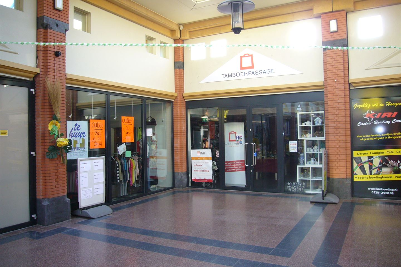 Bekijk foto 2 van Tamboerpassage 7