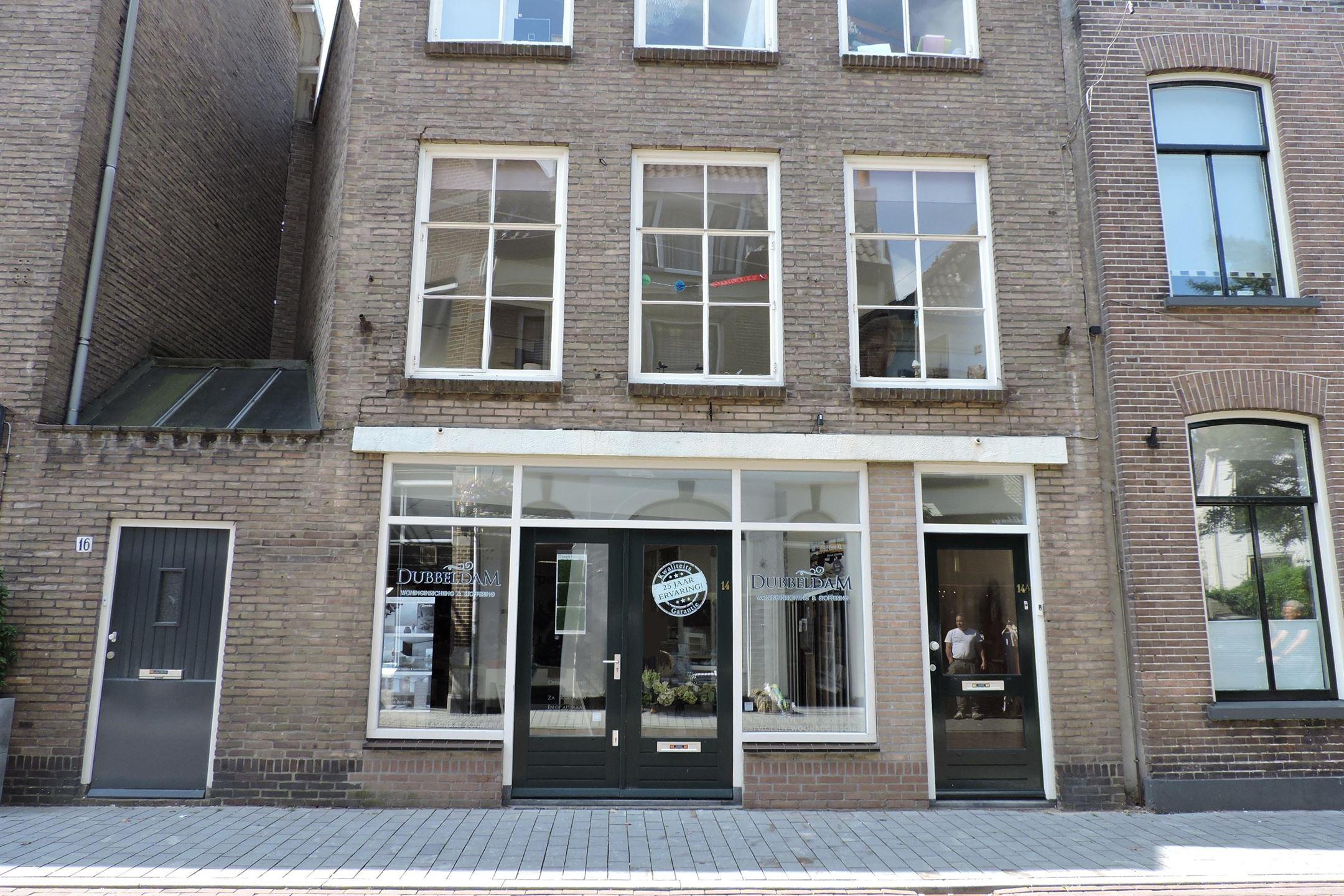Winkel zutphen zoek winkels te huur pelikaanstraat 14 for Funda zutphen