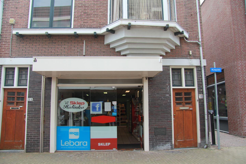Bekijk foto 5 van Meerstraat 16 A