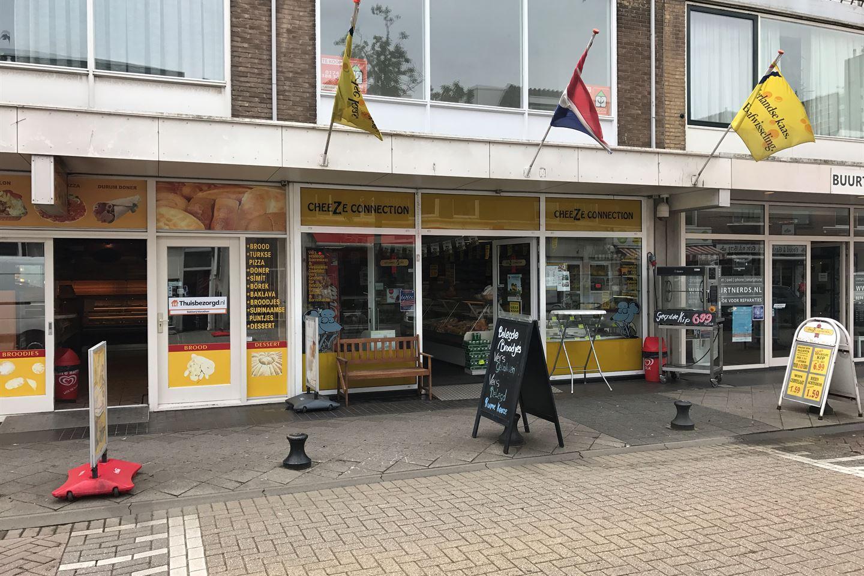 Bekijk foto 1 van Prins Hendrikstraat 258 B