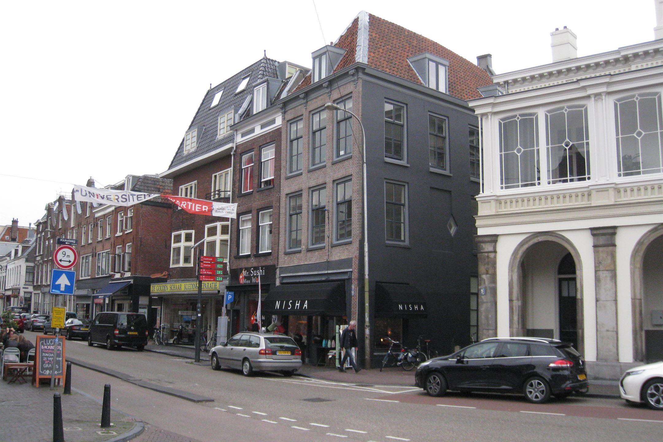 Utrecht zoek verhuurd wittevrouwenstraat 42 3512 cv for Funda utrecht