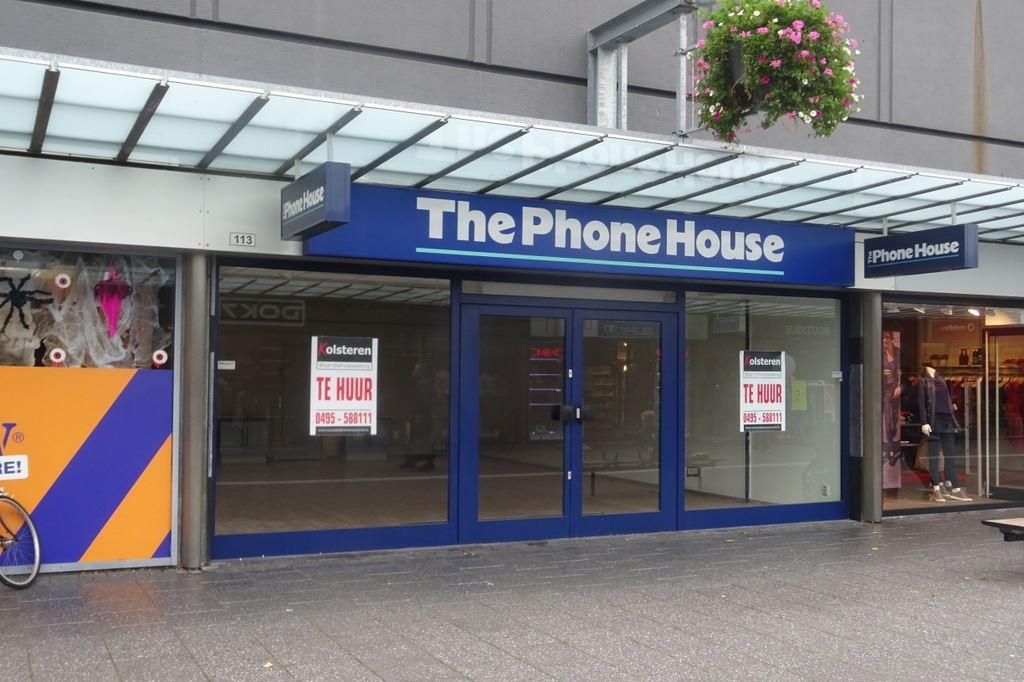 Bekijk foto 1 van Winkelcentrum Woensel 113