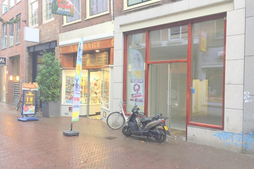 Dordrecht zoek verhuurd voorstraat 250 3311 et for Kruidvat dordrecht