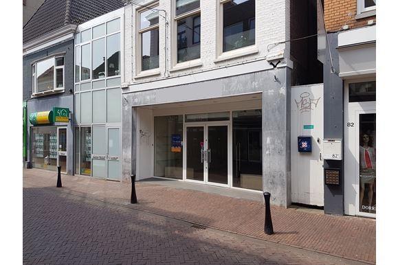 Bekijk foto 1 van Hoofdstraat 84