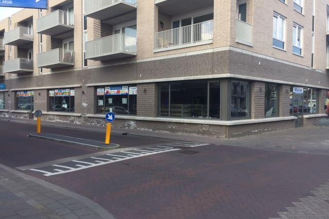 Korianderstraat 12, Eindhoven