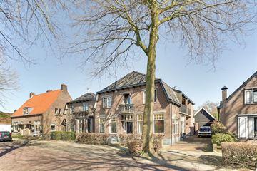 Utrechtsestraatweg 47