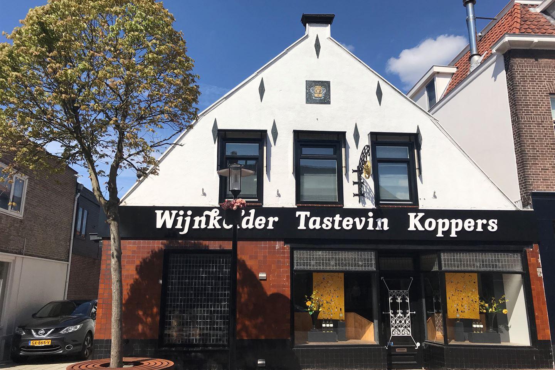 Bekijk foto 3 van Hoofdstraat 180 .