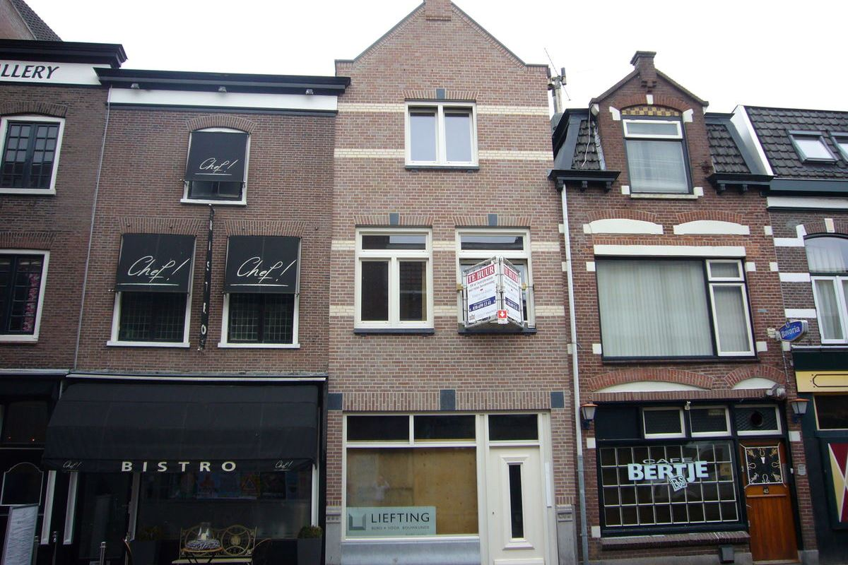 Bekijk foto 1 van 2e Dorpsstraat 43