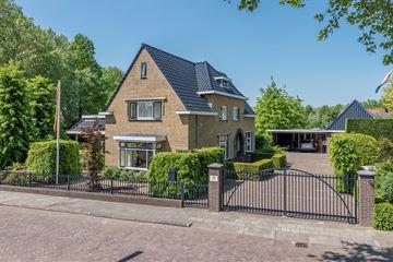 Frisostraat 23