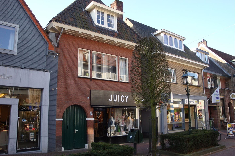 Bekijk foto 1 van Laanstraat 45 b