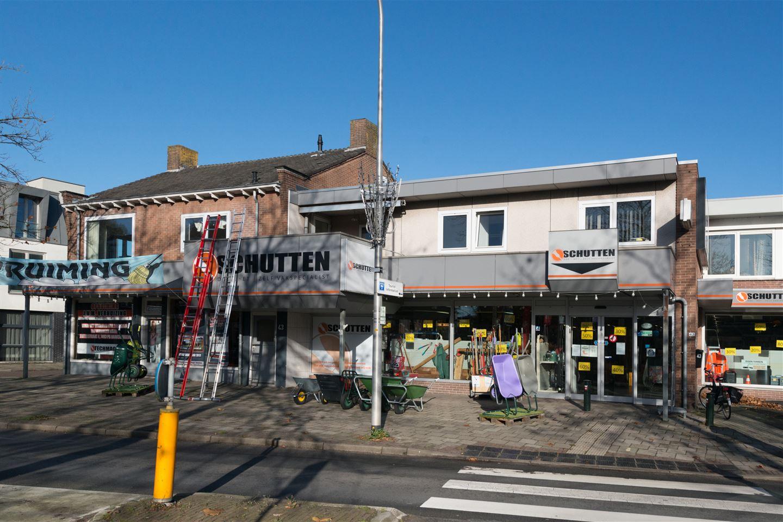 View photo 5 of Blankenburgerstraat 43
