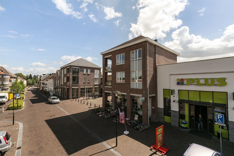 Bekijk foto 3 van Winkelcentrum Voerendaal