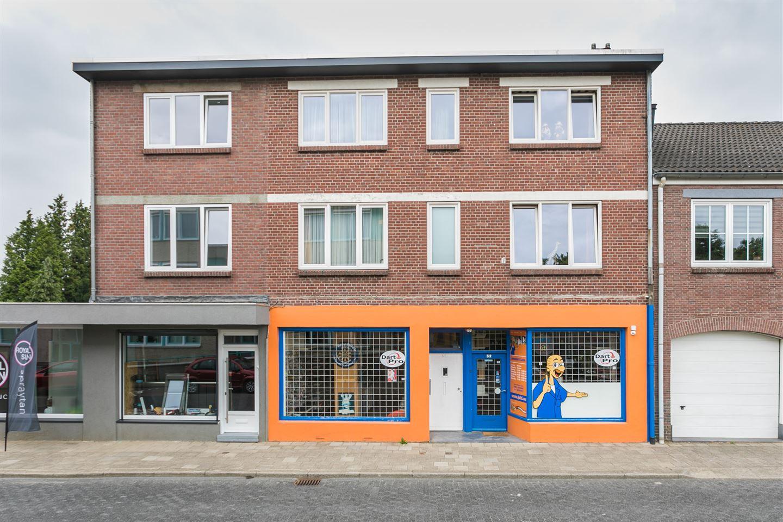 Bekijk foto 2 van Schildstraat 32