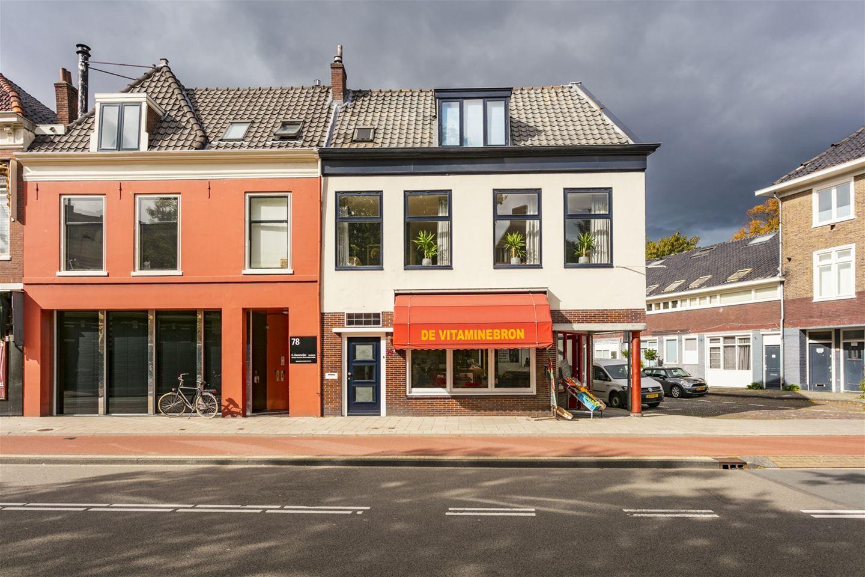 Haarlem zoek verkocht wagenweg 76 zwart 2012 nh haarlem for Funda haarlem centrum