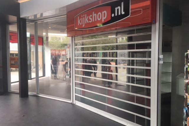 Bekijk foto 3 van Kroonpassage 3 *