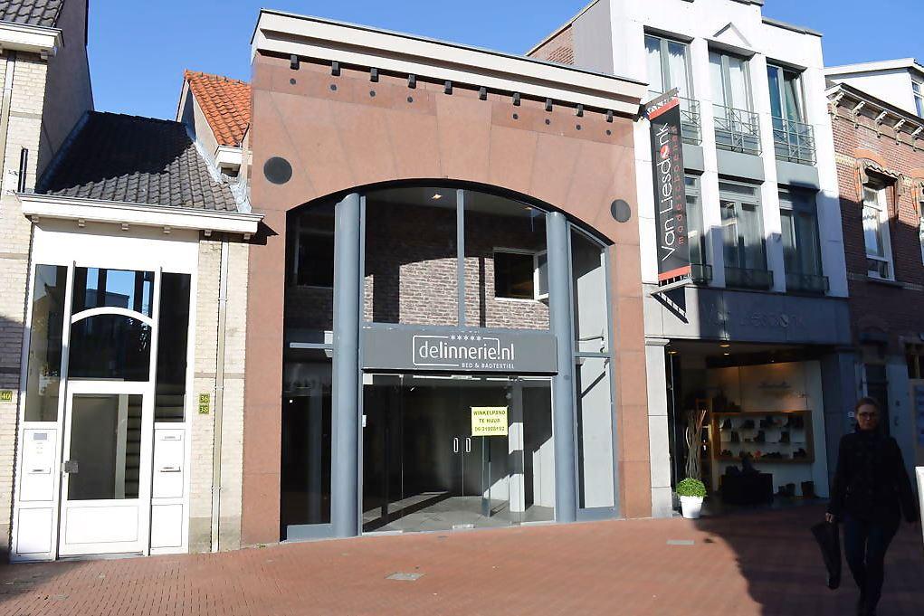 Bekijk foto 1 van Kerkstraat 32