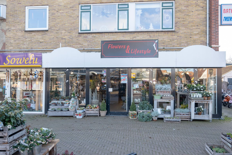 Bekijk foto 2 van Heerestraat 32