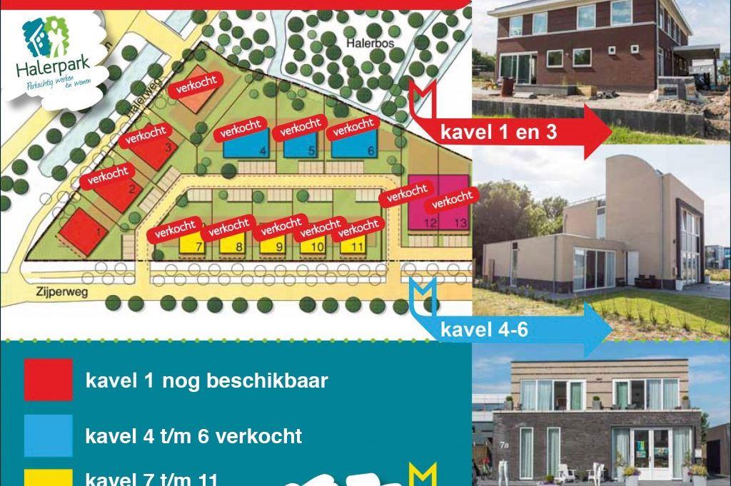 bouwgrond te koop: halerweg 1 1742 ng schagen [funda]