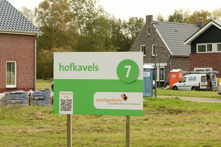 Hofkavel (Bouwnr. 3.2-4)