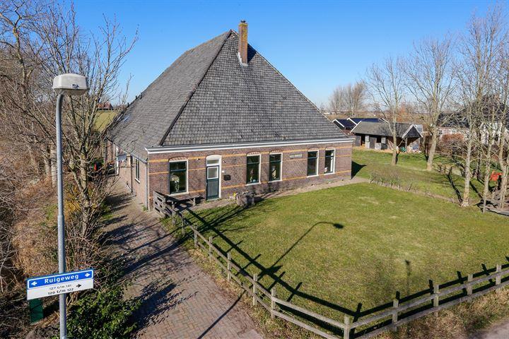 Ruigeweg 127 129-131