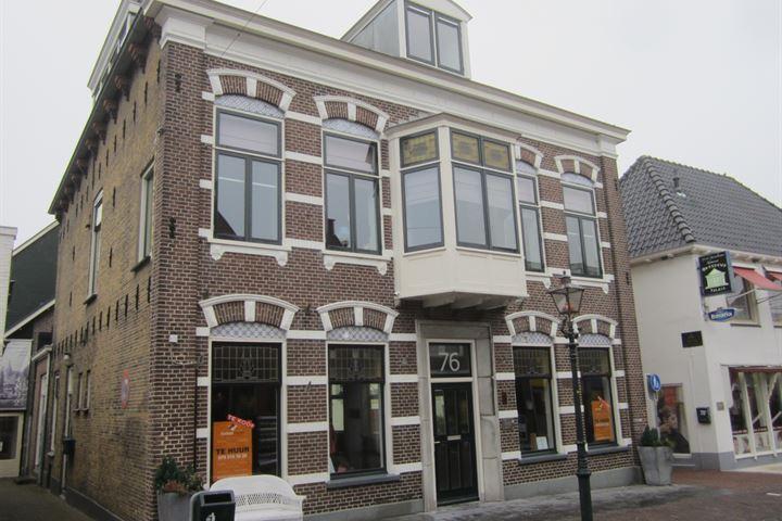 Dorpsstraat 76, Zoetermeer