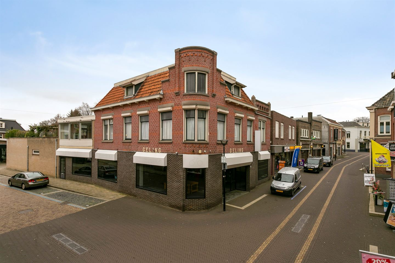 Bekijk foto 1 van Landstraat 5