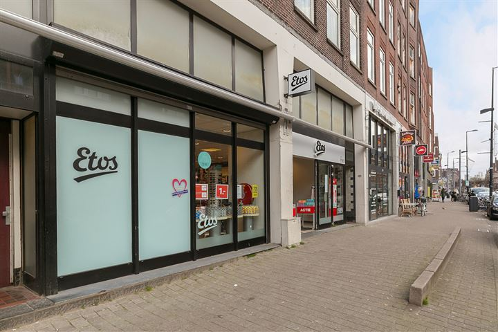Schiedamseweg 73, Rotterdam