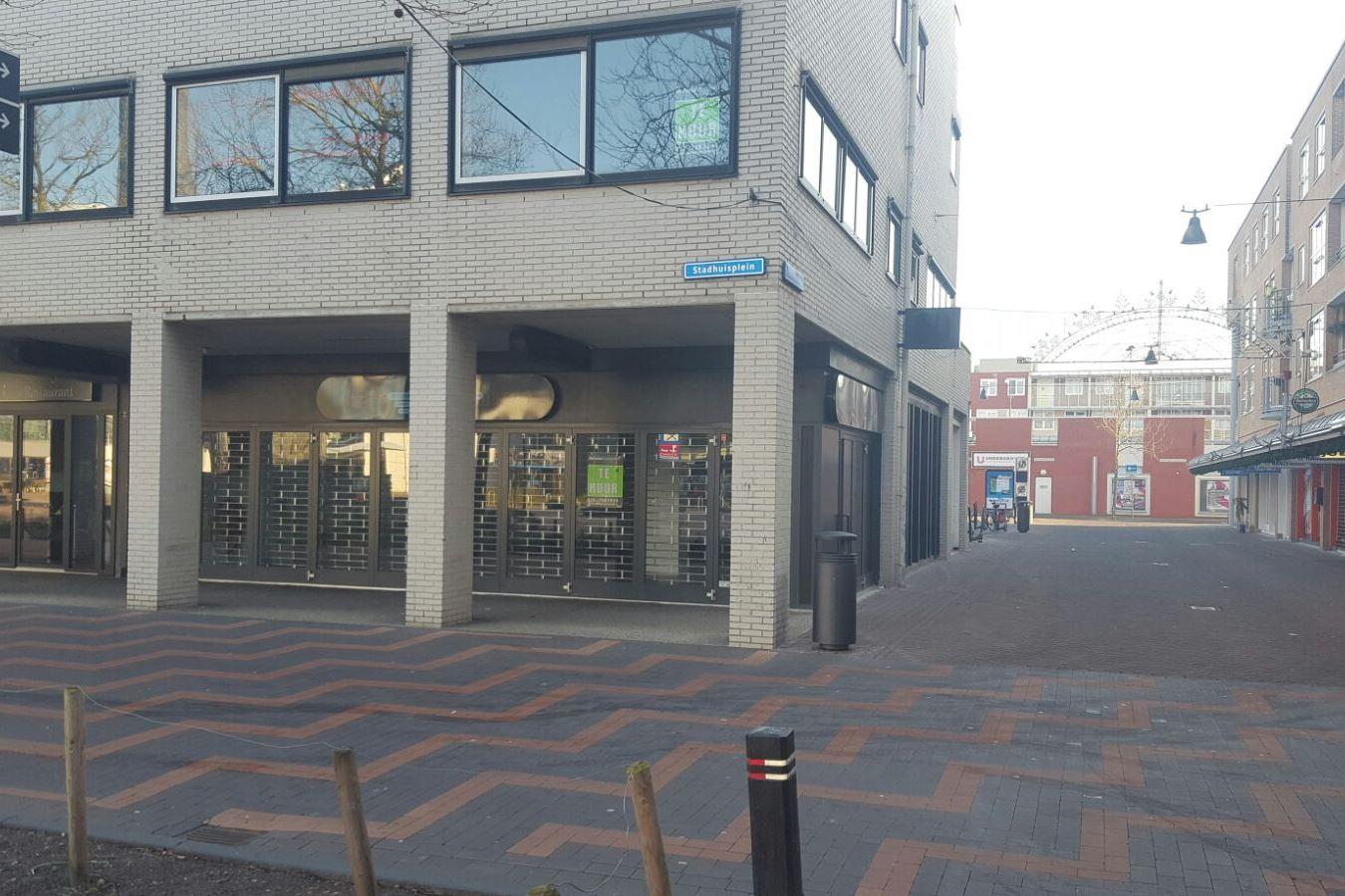 Bekijk foto 1 van Stadhuisplein 57 a
