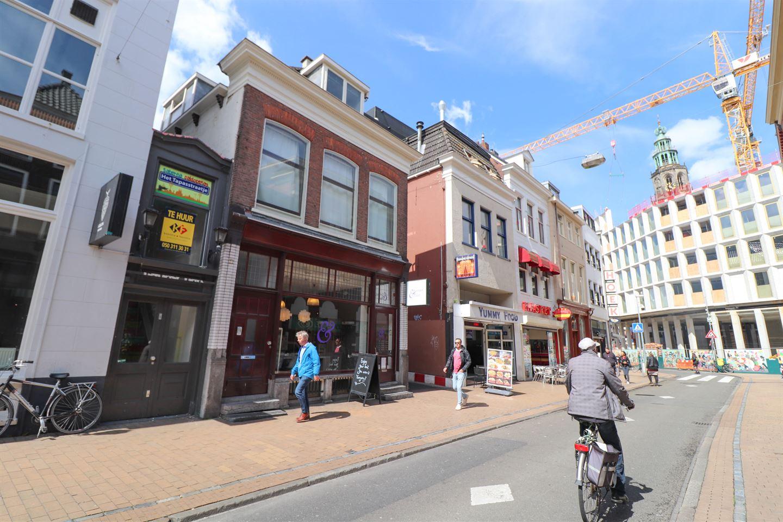 Bekijk foto 1 van Oosterstraat 9