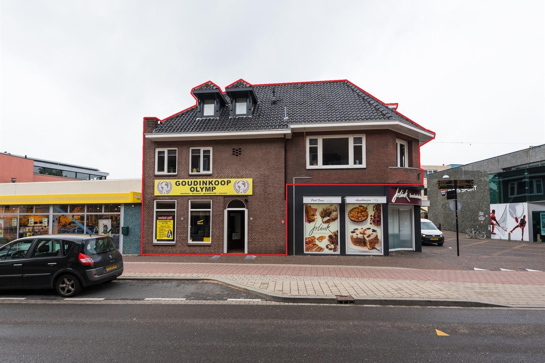 Bekijk foto 1 van IJsselkade 14 .