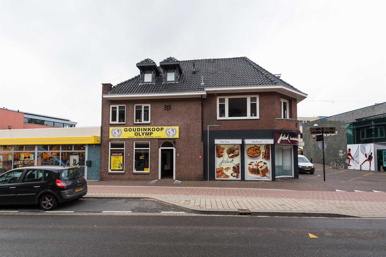Bekijk foto 2 van IJsselkade 14 .