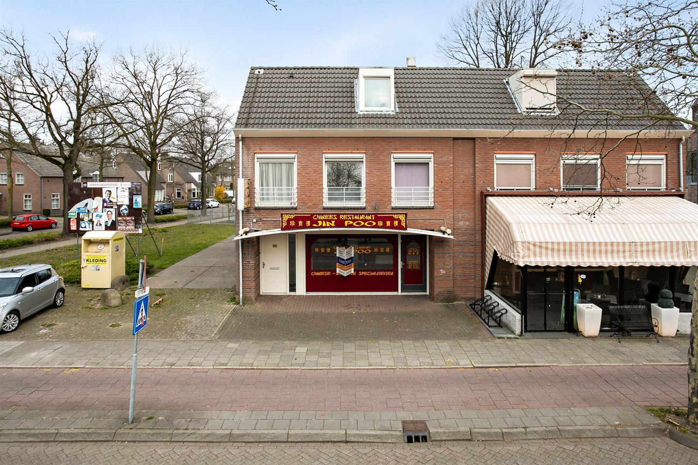 Bekijk foto 1 van Waalstraat 4 B