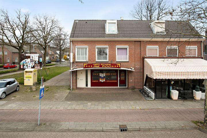 Waalstraat 4 B, Eindhoven
