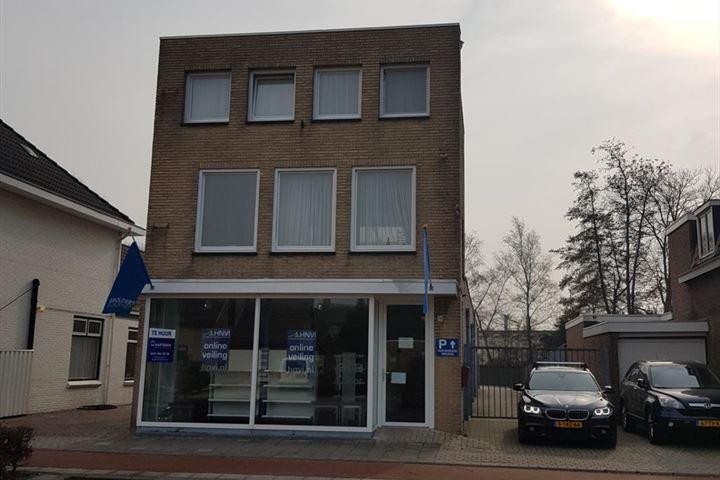 Winkel Veldhoven Zoek Winkels Te Huur Dorpstraat 76 5504