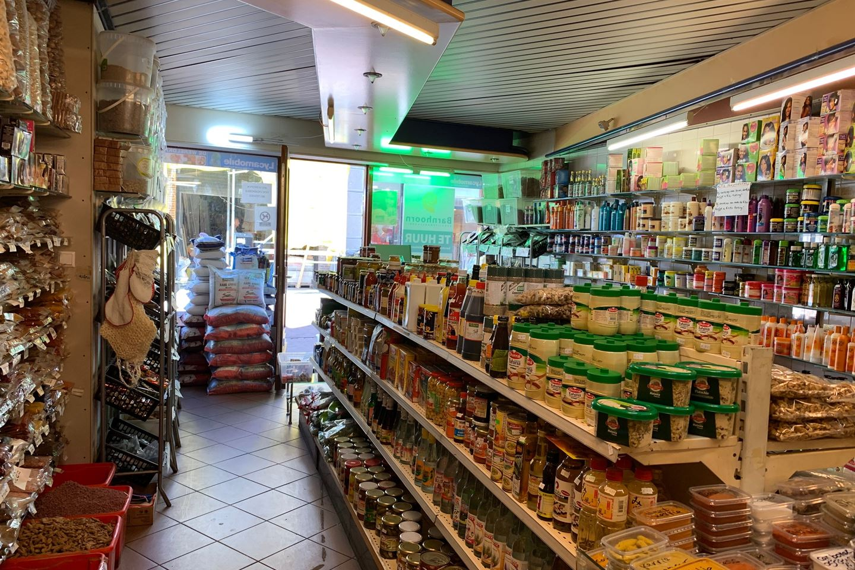 Bekijk foto 3 van Haarlemmerstraat 209