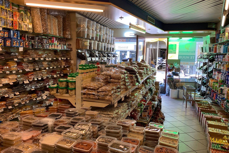 Bekijk foto 2 van Haarlemmerstraat 209