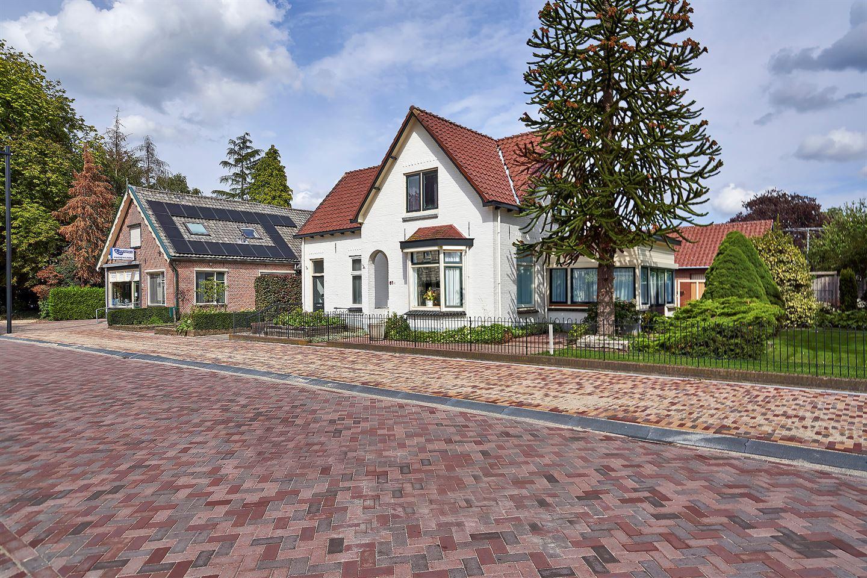 Bekijk foto 2 van Rijksstraatweg 61 -61A