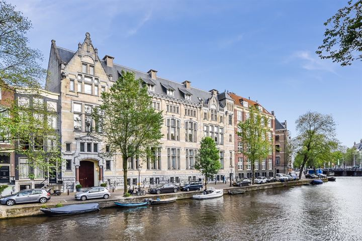 Bekijk foto 1 van Herengracht 181 C