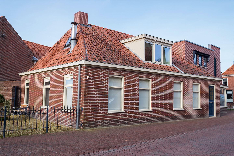 Bekijk foto 2 van Oude Schoolsterweg 14