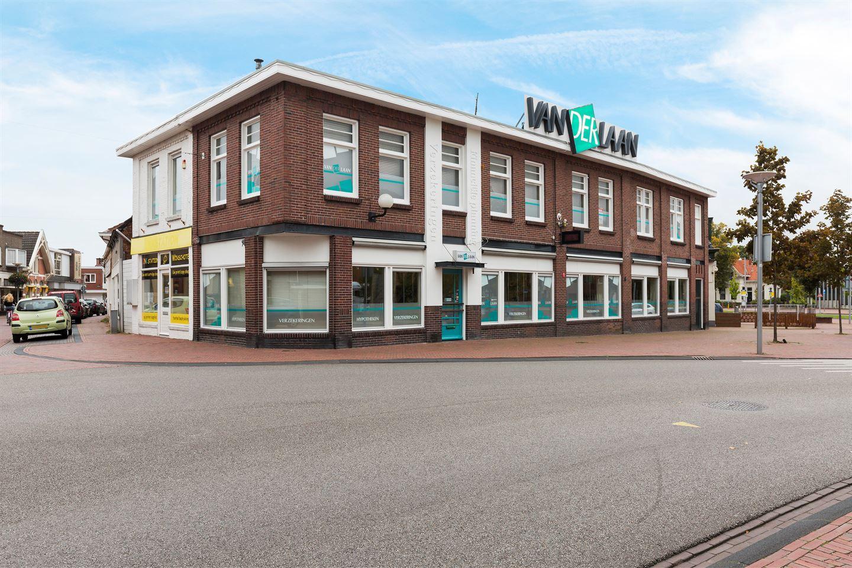 View photo 2 of Engelstilstraat 1 a