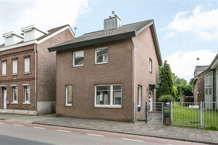 Drievogelstraat 14