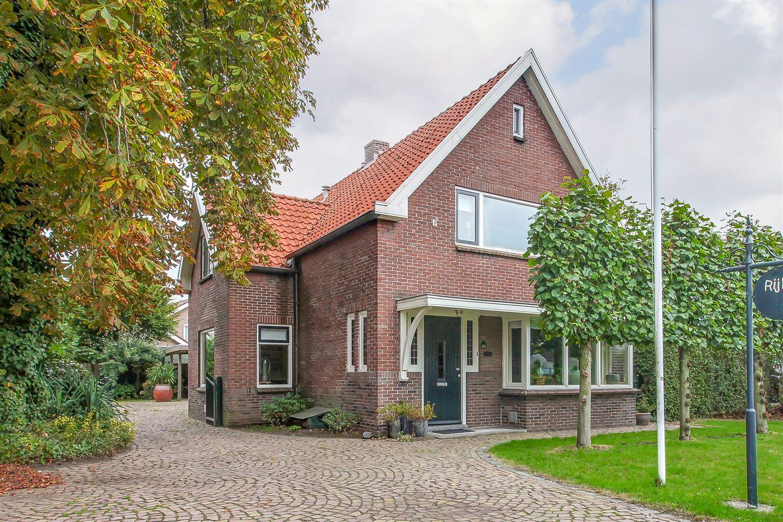 Bekijk foto 1 van Rijksweg 83